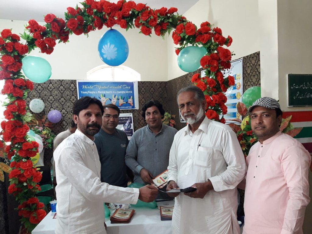 haveli city allience held a free camp on mental health day