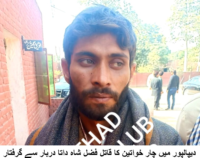 fazal shah killer of 4 women in deplapur