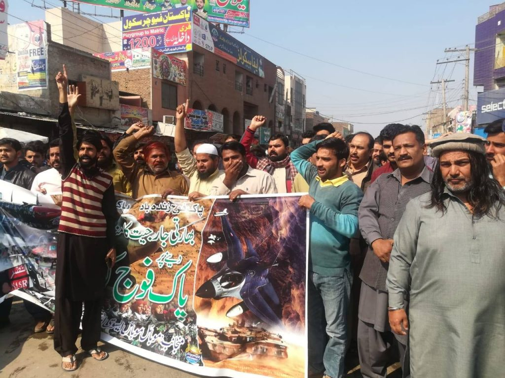 mobile association relly against india