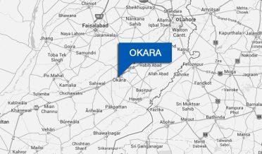 municipal committee okara news