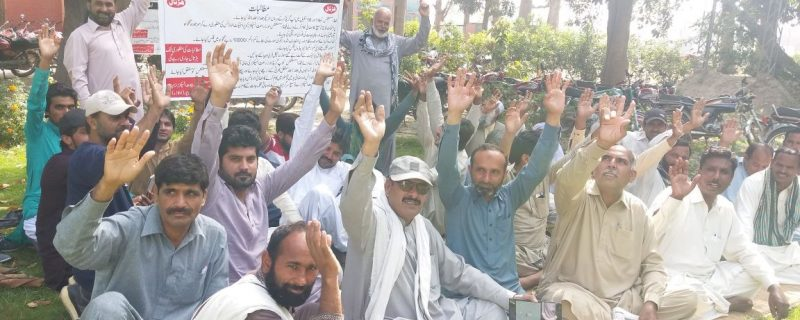 protest of agricultural emploees