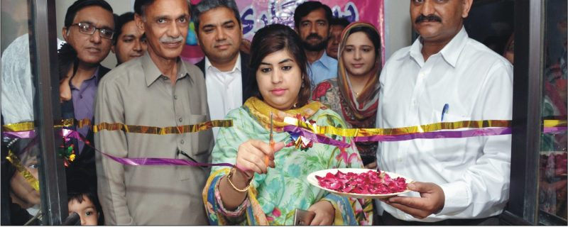 Okara assistant commisioner on women day