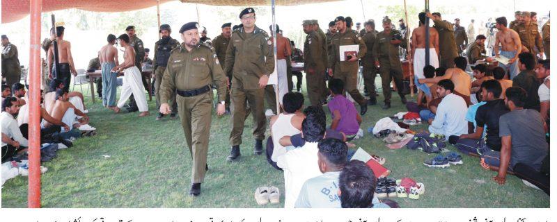 police news okara