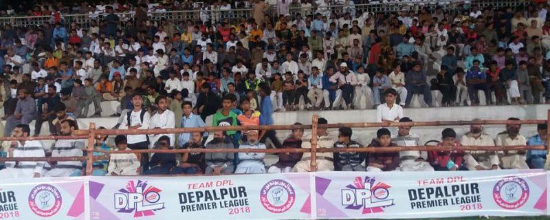 Depalpur premier league-DPL