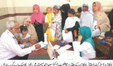 dr siddique cheking children