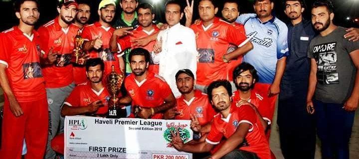 haveli premier league-HPL