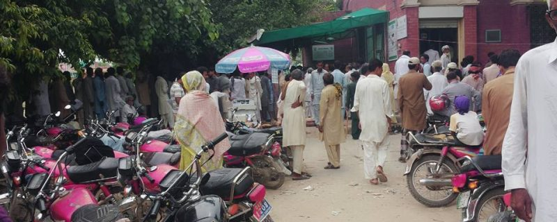 nadra office depalpur