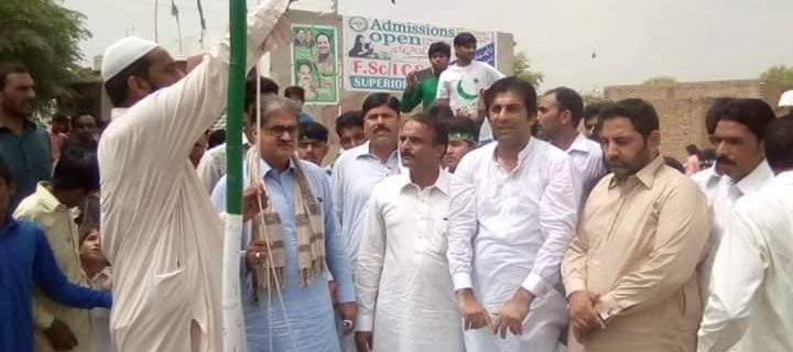 independence day ceremony in bahawaldas