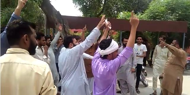 sabiq ameer jamat islami okara liaqat kausar arrested