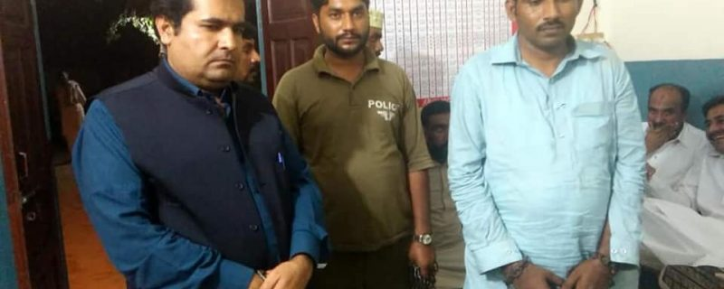 fraud ssp arrested in haveli lakha