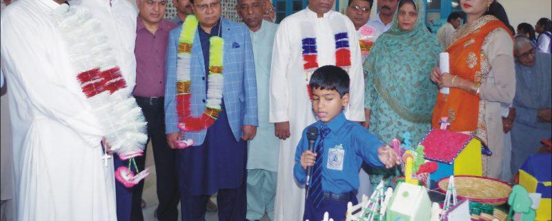 minister human rights punjab visits renala