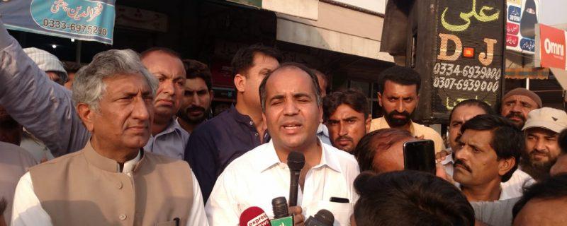 N league haveli lakha protests against shahbaz sharif arrest