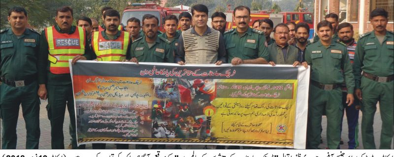 Rescue 1122 walk in okara jahaz chowk