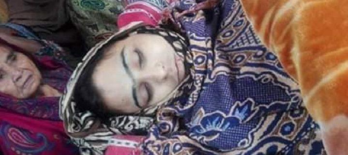 irfan dancer from basirpur killed in bahawalnaga