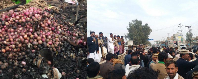 okara,potato farmers on protest from 8 january