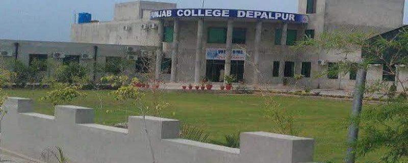 punjab college depalpur worst record