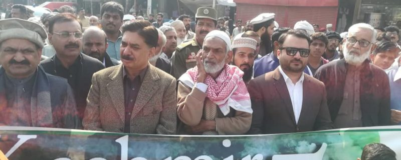 relly in depalpur on 5 february kashmir day