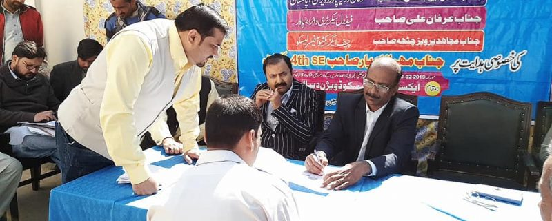 wapda open forum held in depalpur office