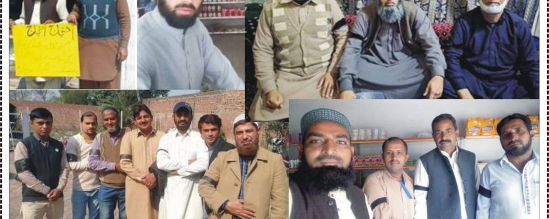 utility stores emploees on protest in haveli lakha