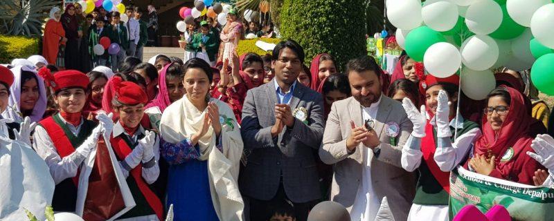 dc okara maryam khan visited DPS depalpur