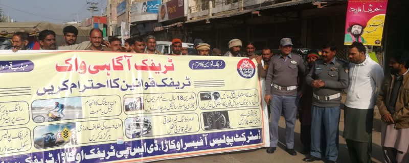 walk arranged by traffic police for traffic laws awainess