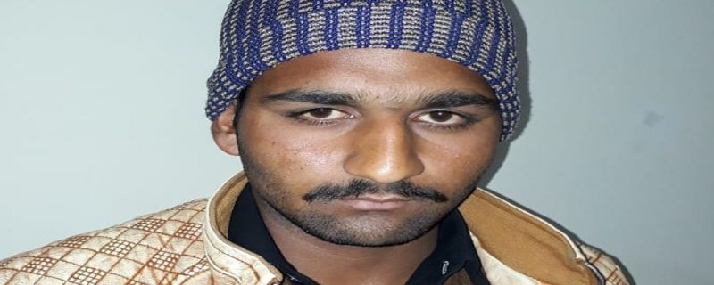killer arrested in hujra