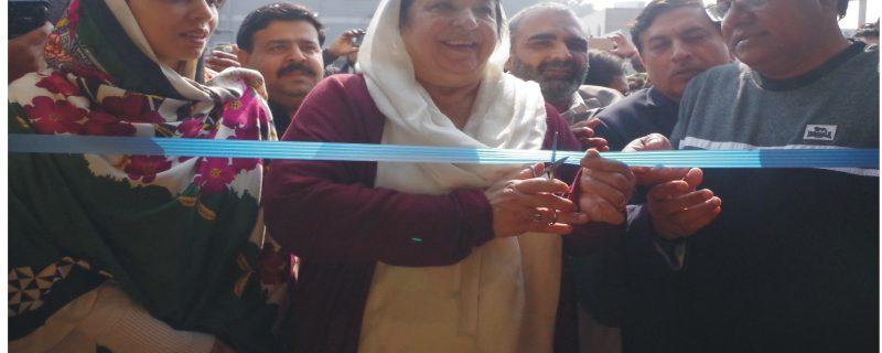 health minister punjab yasmin rashid visits dhq okara
