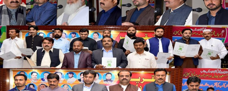 ittehad press club oath ceremony