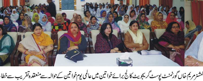 dc okara on women day