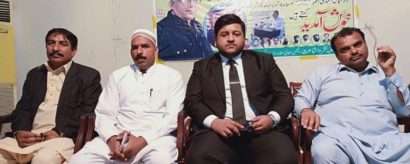 anjuman bahali mazooran okara ka seminar