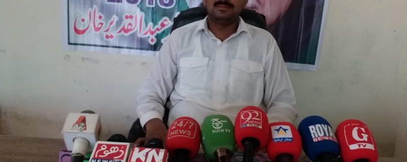 Dr AQ khan movement pir abid hussain bodla