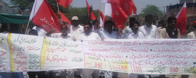 relly on labour day held in depalpur