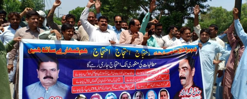 APCA on protest against budget 2019