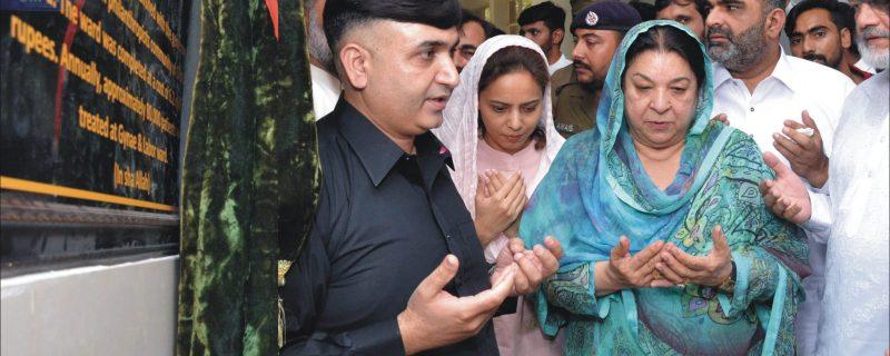 punjab health ministr Dr yasmin visits okara