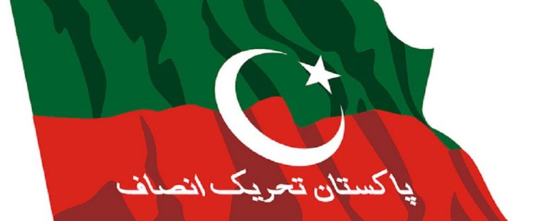 pti downfall in district okara