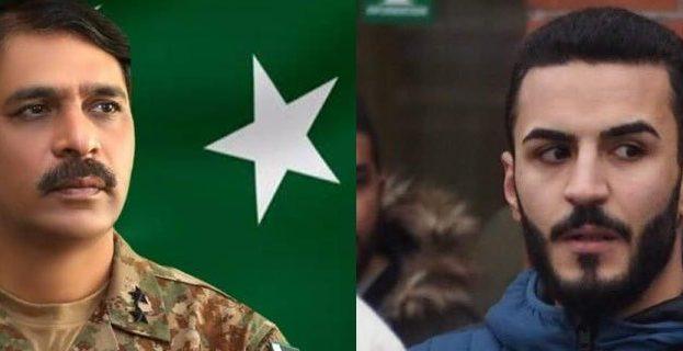 maj asif khafoor reaction on norway quran burning issue