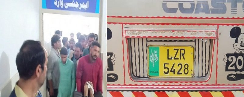 student killed in road accident okara bypass