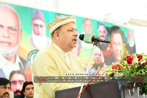 Syed abbas Raza Rizvi president pti okara