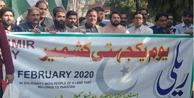 kashmir day seminar and relly in depalpur