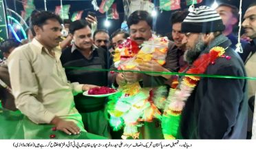 sardar ali haider wattoo inagurated office pti in chorasta mian khan