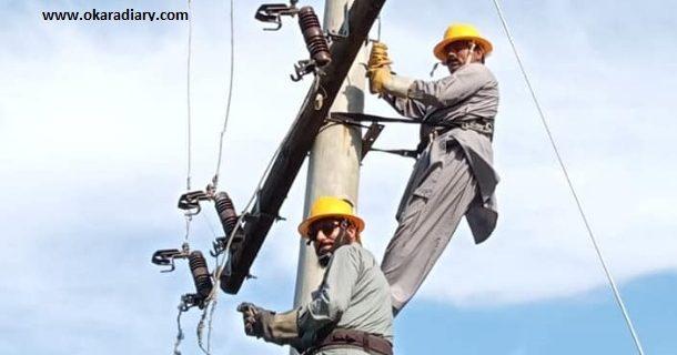 wapda and rescue best performance,www.okaradiary.com