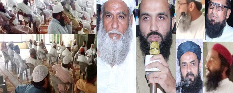 Hassan Azad azad Riaz ul janat