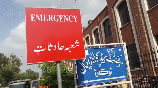 عید الفطر پر مختلف حادثات میں نو افراد جان بحق گیارہ زخمی