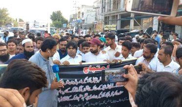 دیپالپور،چوہدری اظہراقبال کے قاتل گرفتار نہ ہونے پر لواحقین کا پرامن احتجاج