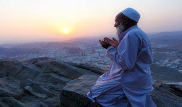 نماز میں خشوع و خضوع کیسے پیدا کیا جائے ؟