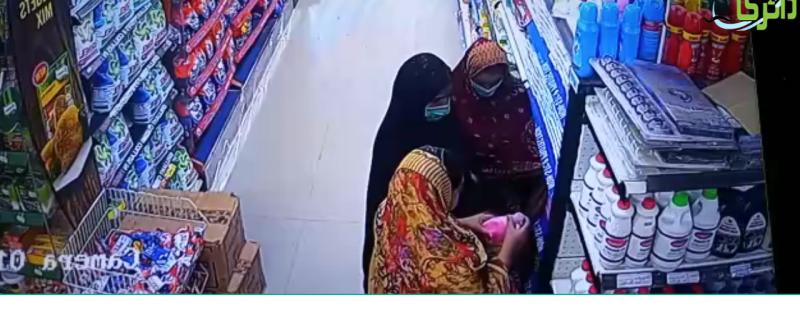 اوکاڑہ،معروف شاپنگ مال پر تین خواتین چوری کرتی پکڑی گئیں